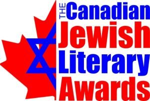 The Canadian Jewish Literary Awards logo