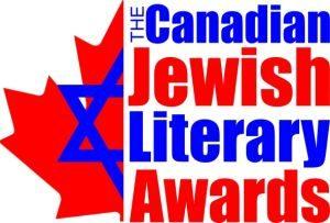 The Canadian Jewish Literary Awards logo