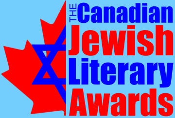 Canadian Jewish Literary Awards Logo