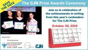 2019 CJN Prize Awards Ceremony @ Tribute Communities Recital Hall, Accolade East Building