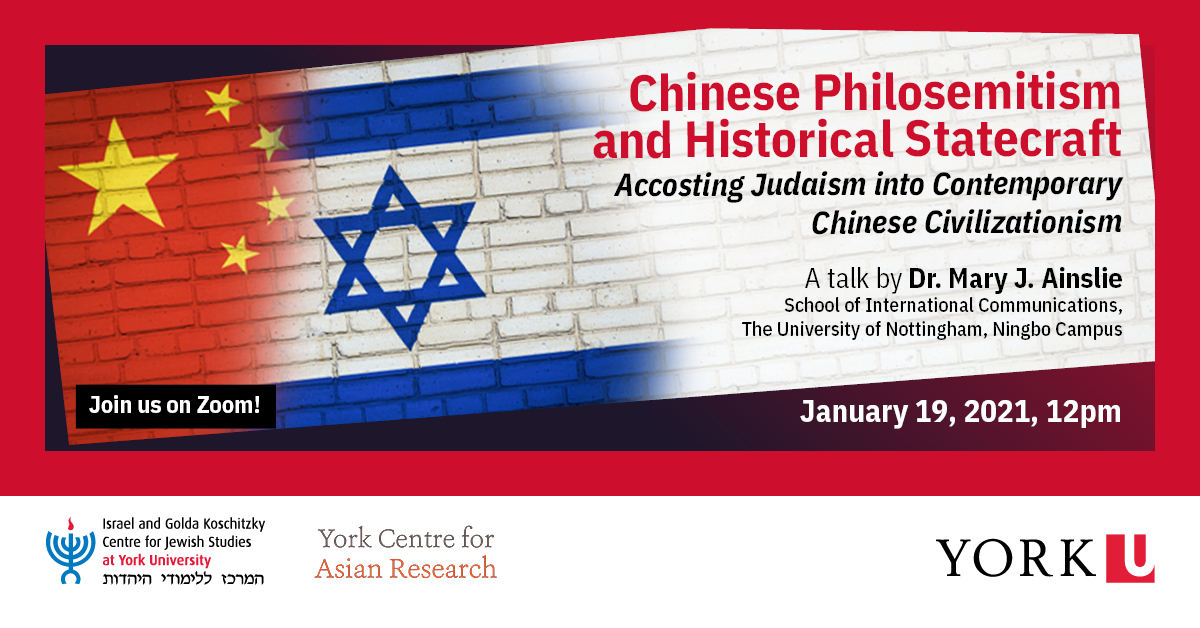 Chinese Philosemitism and Historical Statecraft: Accosting Judaism into Contemporary Chinese Civilizationism @ Zoom